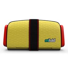 Picture of mifold Grab-n-Go Booster Car Seat in Yellow
